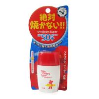 近江蔓莎防晒乳液SPF30 原装进口
