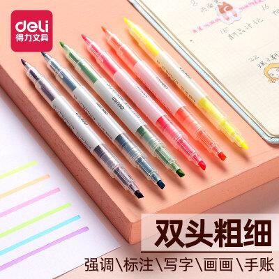 得力双头荧光笔学生用彩色重点记号笔儿童涂鸦绘画笔