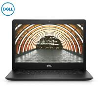 戴尔DELL成就V3480-1625B 14.0英寸商务轻薄笔记本电脑(i5-8265U 4G 1T+128G SSD