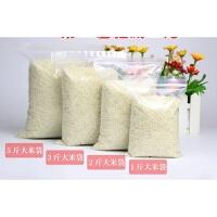 米袋子5kg加厚1斤米自封袋密封袋装米2//3/5斤10kg装大米封口袋子Z