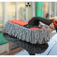 汽车蜡拖擦拖把车刷车刷子扫灰尘除尘掸子车用洗车油蜡刷软毛用品