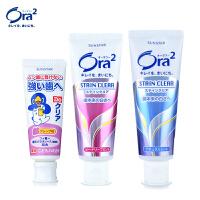 ora2皓乐齿 牙膏家庭三支组合装