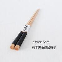 天然铁刀木日式绑线筷子家用实木筷子栗木创意原木筷子 荷木黑色绑线