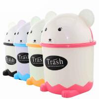 豪丰 HF217 创意熊猫垃圾桶 桌面收纳桶 卡通翻盖 垃圾筒小型垃圾桶 颜色*