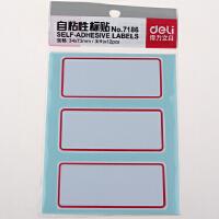 得力 7186 自粘性标贴 标签贴纸 不干胶标签纸 34*73mm 12张/包