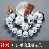 景德镇手绘茶具家用功夫茶套装整套陶瓷带茶盘白瓷茶杯茶壶
