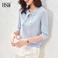 【2件3折到手价:110】OSA软奶蓝亮丝针织衫上衣女薄款春装2021年新款七分袖小香风毛衣