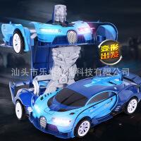 跨境新款电动万向变形车布加迪儿童玩具礼品机器人乐州 蓝色