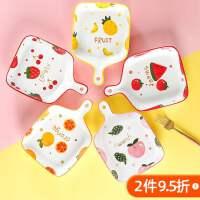 网红烘焙陶瓷烤盘烤箱用创意水果可爱盘子菜盘家用早餐盘餐具带把