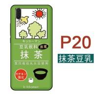 荣耀7x手机壳华为p20pro硅胶套全包边plus可爱少女清新创意日韩国