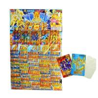 赛尔号卡片斗转赛尔硬塑料卡片黄金卡蓝钻钻石卡3D米米卡铁币玩具卡通周边 卡片