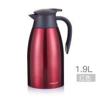 保温壶304不锈钢暖水瓶大容量家居壶2L家用茶壶