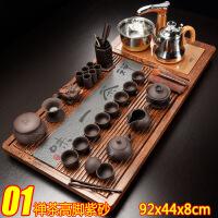 茶具套装陶瓷功夫茶具整套家用实木茶盘茶道茶台电热炉 34件