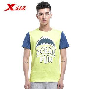 特步T恤男装2015夏季新款男子圆领透气短袖T恤985229011080