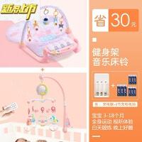 【六一儿童节特惠】 新生婴儿童脚踏钢琴健身架器毯4宝宝0-1岁3-6个月12益