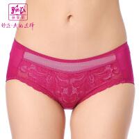 依曼丽时尚蕾丝性感中低腰舒适透气平角裤提臀女士内裤D6113