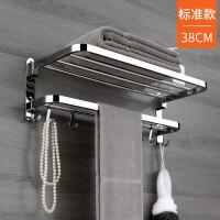 毛巾架免打孔卫生间浴巾架不锈钢浴室置物挂架单杆吸盘壁挂式厕所