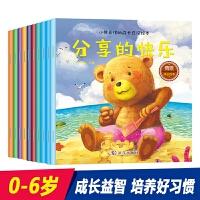 小熊亚伦的成长日记绘本 全10册 (套装)