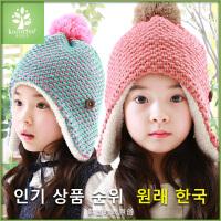 韩国kk树女童帽子秋冬季潮款宝宝帽子儿童帽子加绒小孩护耳帽
