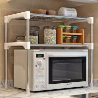 厨房置物架微波炉架落地多层省空间收纳架子多功能储物架