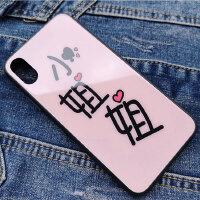 苹果x手机壳iphone6s玻璃套7plus情侣款全包8防摔女款新款七八p壳 x 小姐姐(玻璃)