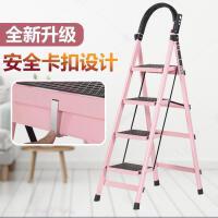 梯子家用折叠室内人字多功能梯四步梯五步梯加厚钢管伸缩踏板爬梯