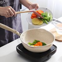 寸年麦饭石锅不粘锅小号炒锅家用电磁炉专用炒菜平底燃气通用日式小型