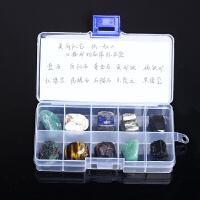 标本盒天然矿石晶体矿物水晶原石摆件玛瑙消磁石地质科普送孩子 样本二