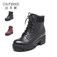 【达芙妮年货节】Daphne/达芙妮秋季粗跟英伦简约系带马丁靴女短靴