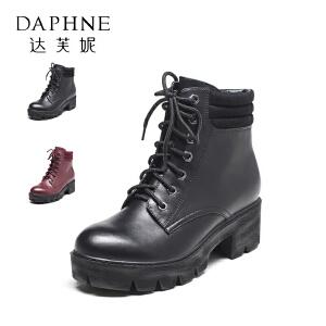 【双十一狂欢购 1件3折】Daphne/达芙妮秋季粗跟英伦简约系带马丁靴女短靴