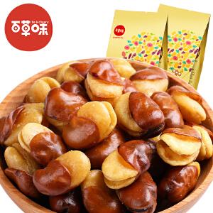 【百草味_兰花豆】210gx3袋 蚕豆休闲零食炒货特产盐�h味