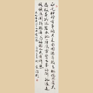 《录毛 泽 东同志七律有所思》RW399李鸿彬 辽宁省书法家协会名誉理事