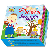 SingSingEnglish (套装共20册)