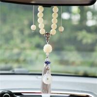菩提子汽车挂饰车内后视镜挂件车载装饰吊饰吊坠平安女士