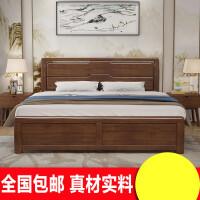 储物北欧全实木床新中式实木床1.8米双人床1.5气动高箱主卧