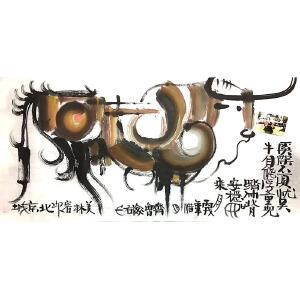 山东人,近现代极具影响力的天才造型艺术家韩美林(牛)25