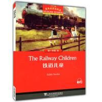 黑布林英语阅读初一年级8铁道儿童全一册英文故事书阅读训练英语读物七年级中小学课外读物中学七年级英语故事英文拓展书籍
