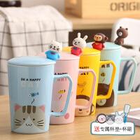 创意可爱杯子陶瓷杯马克杯卡通情侣杯牛奶杯咖啡杯茶杯水杯带盖勺350ML
