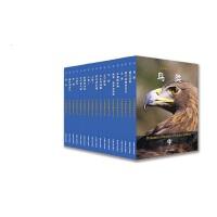 不列颠图解科学丛书(全18册典藏版)