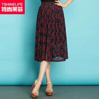 特尚莱菲 半身裙中长裙2016春绣花蕾丝松紧腰半裙子 HCR5065