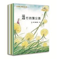 大自然幻想微童话系列(套装共十册)