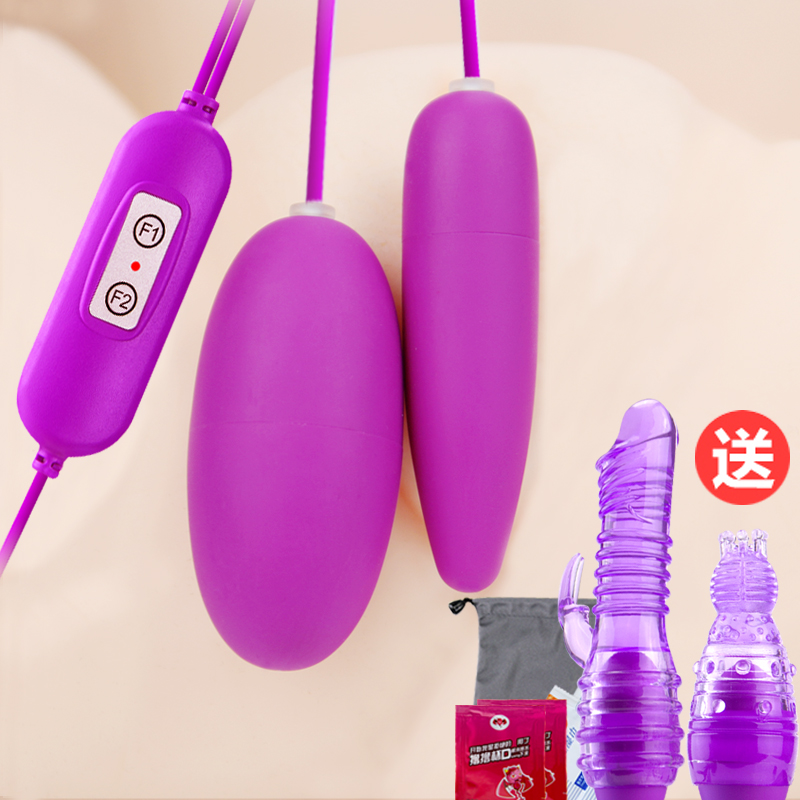 情趣用品跳到跳蛋女学生用欲仙高潮自慰舔阴器女性工具 USB直供电 定制单独控制 强力震动