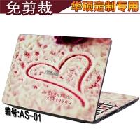 华硕15.6寸贴纸N56 F550 X552E X502C N550J 笔记本外壳保护贴膜 AS-01 ABC面