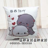 十字绣 小件简单绣新款抱枕情侣可爱一对汽车沙发靠垫刺绣抱枕
