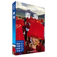 LP青海 孤独星球Lonely Planet中国旅行指南系列:青海