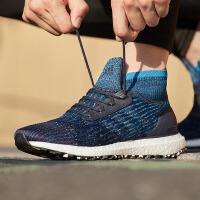 adidas阿迪达斯男鞋跑步鞋19新款ULTRABOOST ALL TERRAIN休闲运动鞋B37698