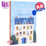 【中商原版】Felicita Sala:石榴街10号的午餐 Lunch at 10 Pomegranate Stree