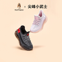暇步士童鞋尖峰小战士儿童运动鞋2021春夏新款男女童透气椰子鞋休闲鞋