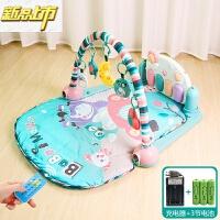 【六一儿童节特惠】 雨果婴儿健身架器脚踏钢琴0-3-6-12个月游戏毯早教宝宝 加大豪华版+遥控【充电版】