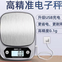QIE/企鹅 厨房秤电子称0.01g精准称重器电子秤家用小型烘焙食物克小秤数度 升级USB充电 10年质保 高精度0.1